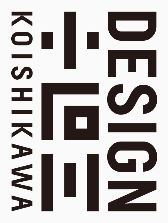 designkoishikawa