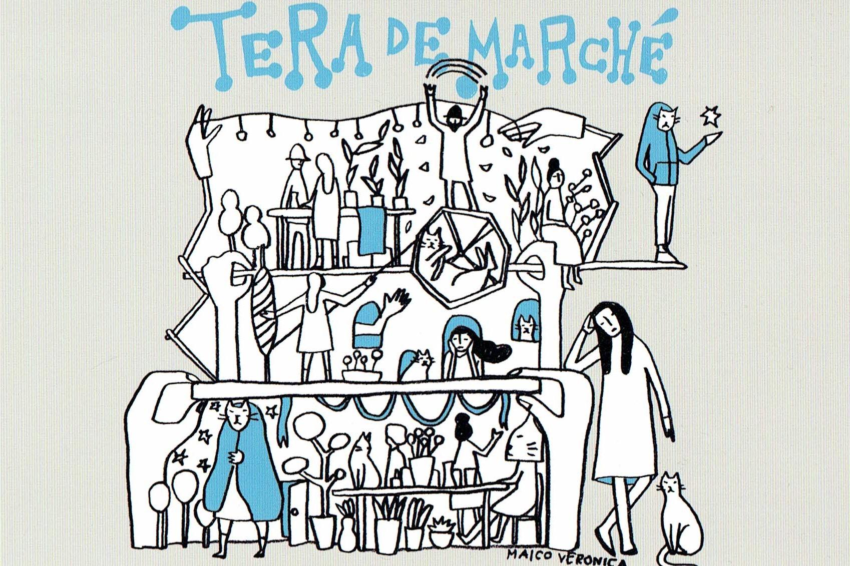 terademarche2016.03